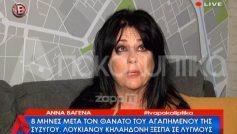 Άννα Βαγενά