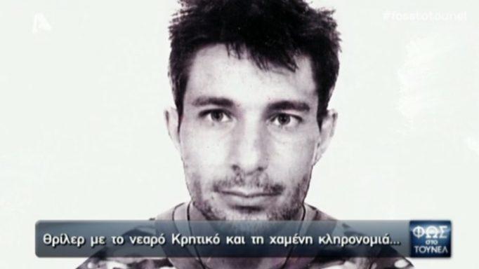 Αντώνης Κασωτάκης
