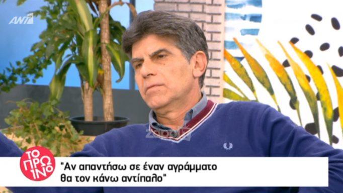 Γιάννης Μπέζος: «Δεν θα μιλήσω με αγράμματους»!(video)