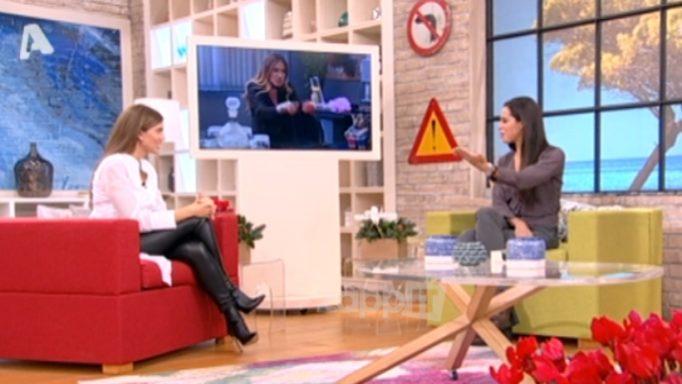 Γκάφα από την Ευαγγελία Συριοπούλου για την εγκυμοσύνη της Τσιμτσιλή!(video)