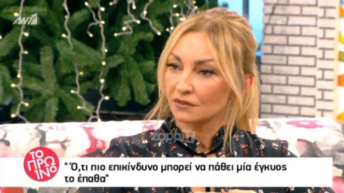 Ρούλα Ρέβη