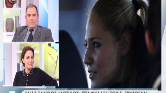 Tatiana Live