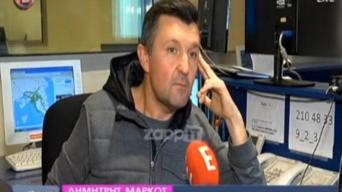Δημήτρης Μάρκος