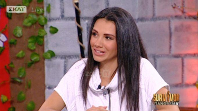Μαριάννα Καλέργη