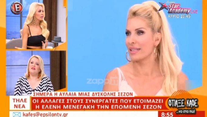 Ελένη Μενεγάκη