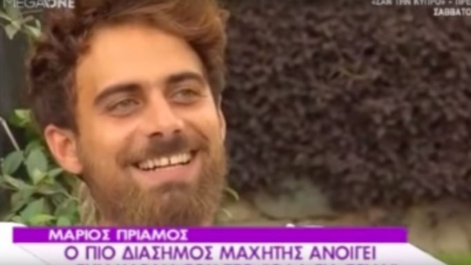 Μάριος Ιωαννίδης