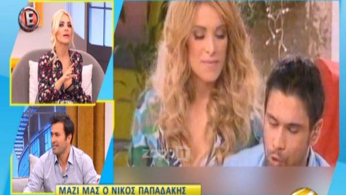 Νίκος Παπαδάκης