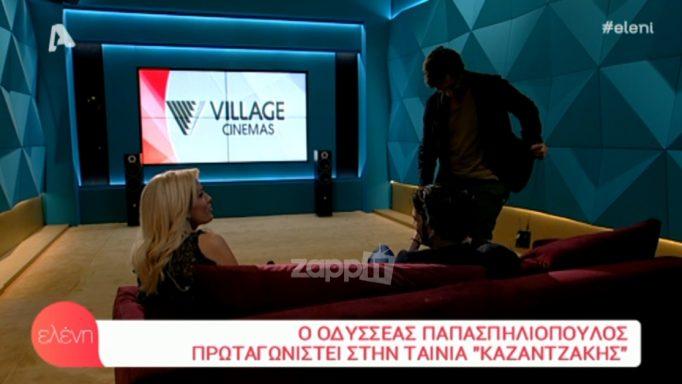 Οδυσσέας Παπασπηλιόπουλος