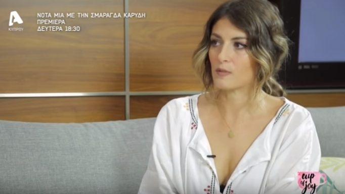 Μαρία Έλενα Κυριάκου