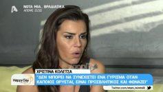 Χριστίνα Κολέτσα