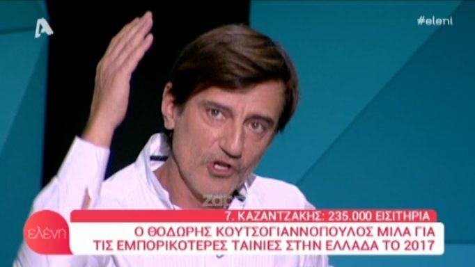 Θοδωρής Κουτσογιαννόπουλος