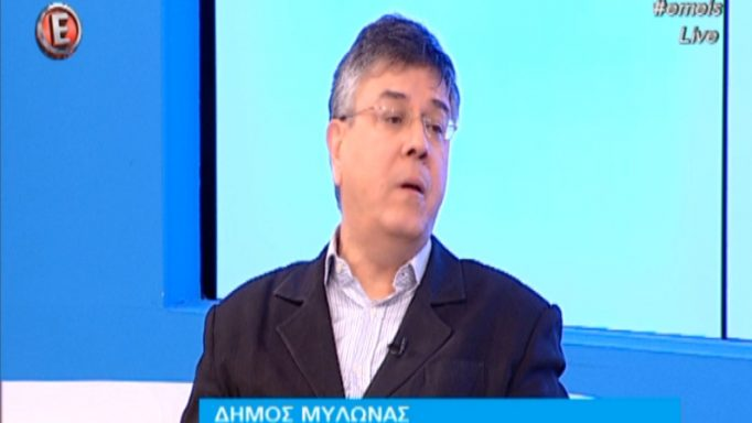 Δήμος Μυλωνάς