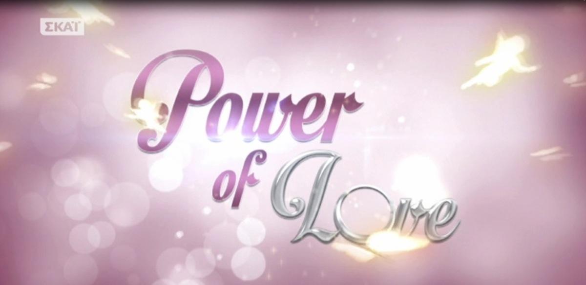 «Μου έγινε πρόταση να παρουσιάσω το Power of Love 9e21e537522
