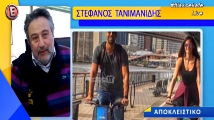 Στέφανος Τανιμανίδης: «Έμεινα με το στόμα ανοιχτό, όταν είδα τη Χριστίνα…»