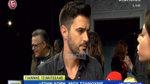 Γιάννης Τσιμιτσέλης