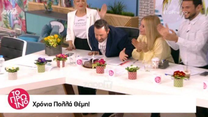 Θέμης Γεωργαντάς