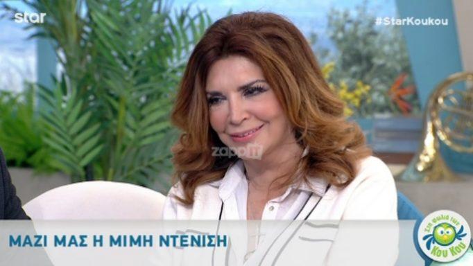 Μιμή Ντενίση