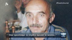 Γιάννης Πολιουδάκης