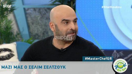 Σελίμ Σελτζούκ