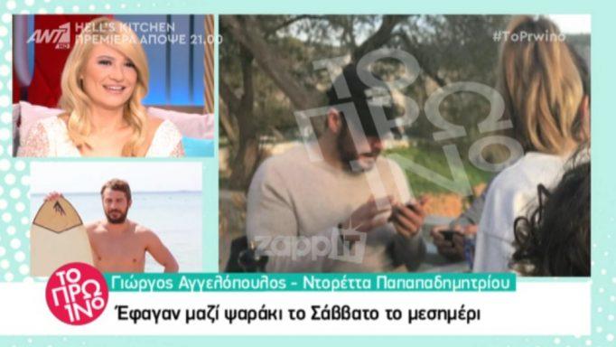 Γιώργος Αγγελόπουλος – Ντορέττα Παπαδημητρίου: Είναι ζευγάρι!