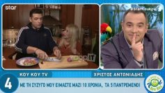 Χρίστος Αντωνιάδης