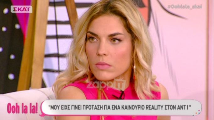 Μαντώ Γαστεράτου: «Θα παρουσίαζα την εκπομπή που θα κάνει ο Χριστόπουλος στον ΑΝΤ1»!