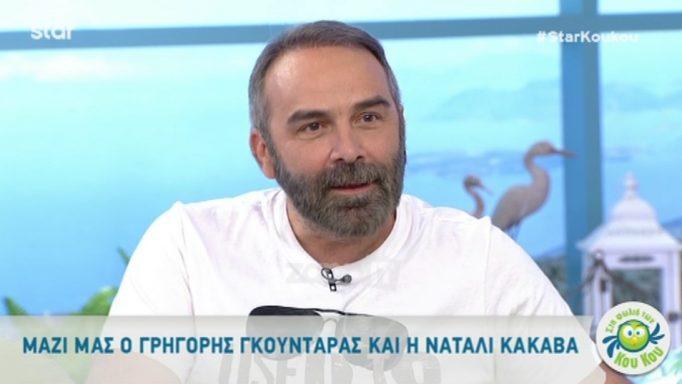 Γρηγόρης Γκουντάρας
