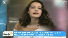 Μαρίνα Λαμπροπούλου