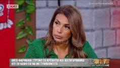 Ελένη Χατζίδου