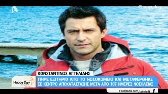 Κωνσταντίνος Αγγελίδης
