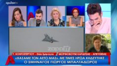 Γιώργος Μπαλταδώρος