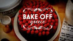 Bake Off Greece