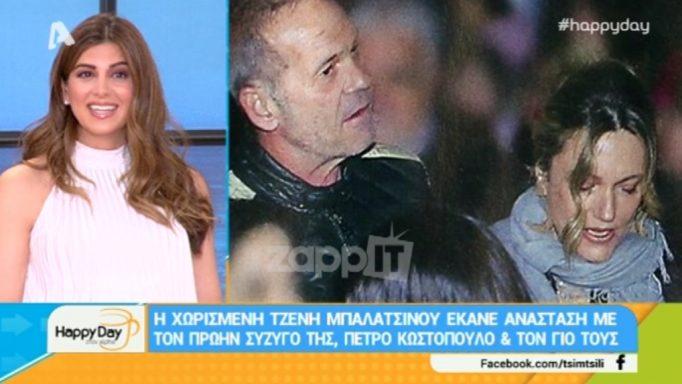 Κωστόπουλος Μπαλατσινού