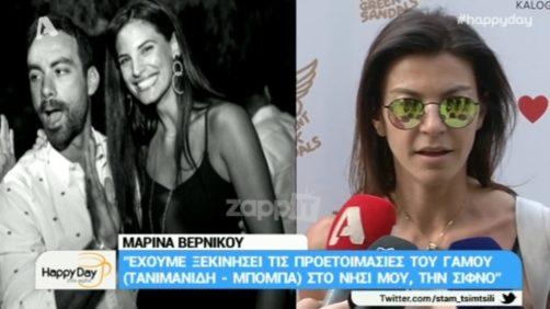 Μαρίνα Βερνίκου