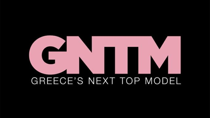 Next Top Model GNTM_LOGO-682x384