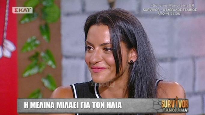 Μελίνα Μεταξά