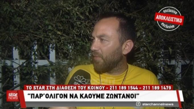 Κώστας Αναγνωστόπουλος