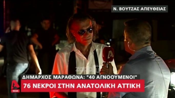 Ηλίας Ψινάκης