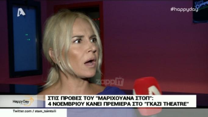 Μαρία Ανδρούτσου