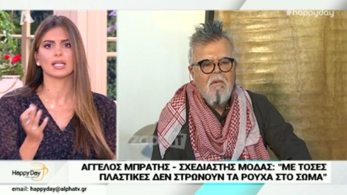 Νίκος Αποστολόπουλος