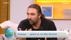 Ιβάν Σβιτάιλο