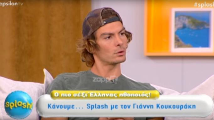 Γιάννης Κουκουράκης