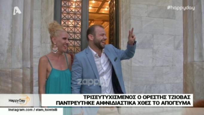Ορέστης Τζιόβας