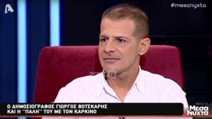 Γιώργος Βότσκαρης