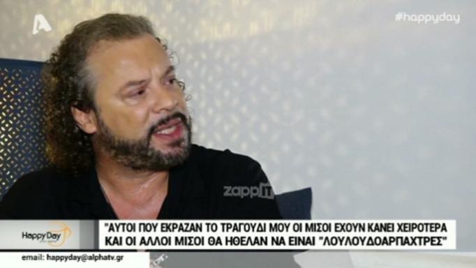 ΄Χρήστος Δάντης
