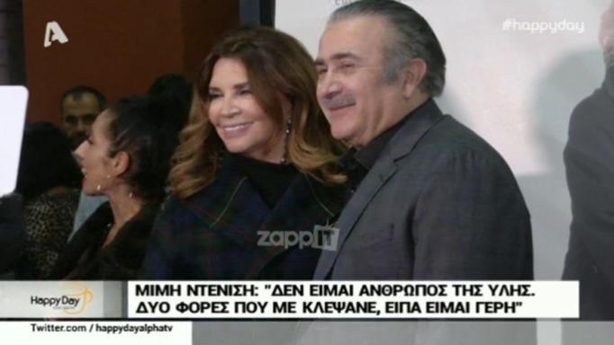 Ντενίση Λαζόπουλος