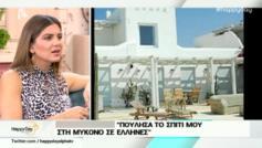 Μάκης Τσέλιος