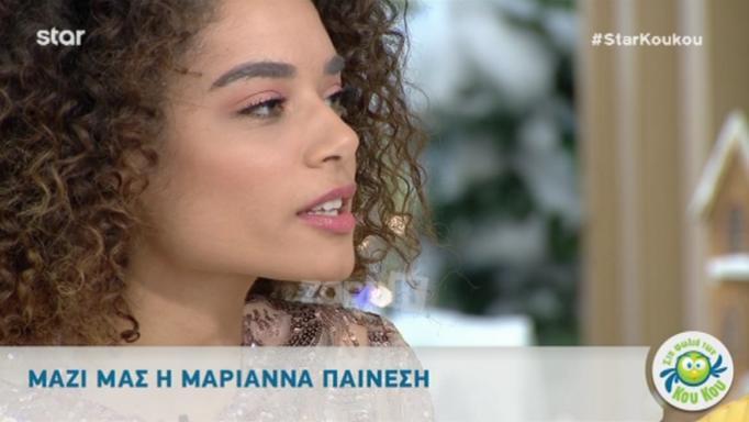 Μαριάννα Παινέση