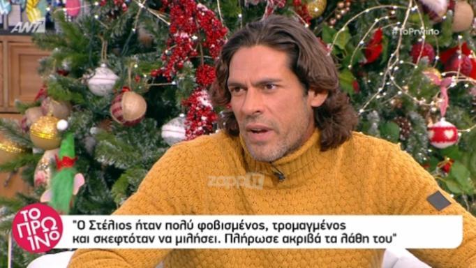 Γιάννης Σπαλιάρας