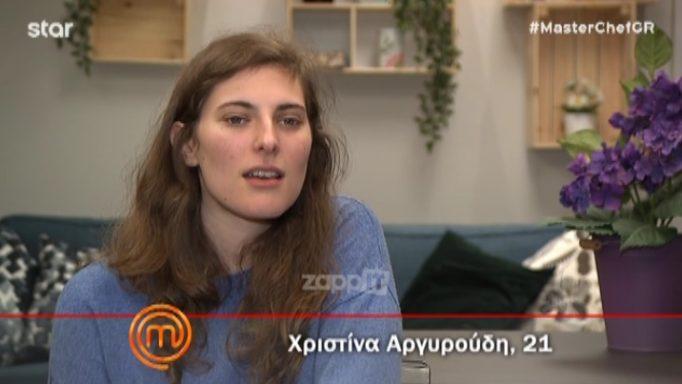Χριστίνα Αργυρούδη